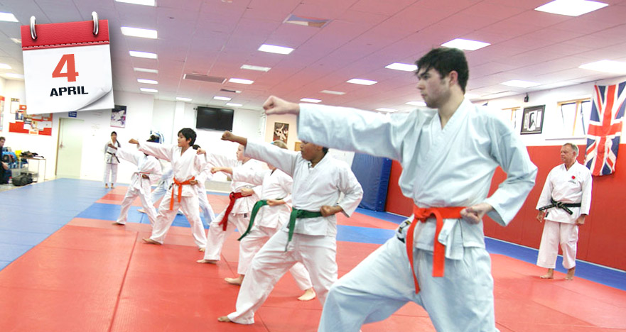 Next Grading at South London Karate Club